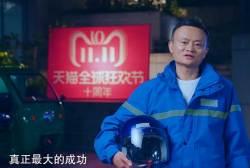 14억 중국인 27조원 '쇼핑굴기'… <!HS>알리바바<!HE> 광군제 올해도 신기록