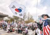 한국당에 '태극기 부대'는 약일까 독일까…세결집엔 약, 통합엔 독