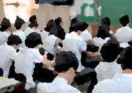 """""""교사 아내, 제자 2명과 성관계""""···학교 측 """"근거 없다"""""""