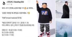 "'<!HS>김정은<!HE> 피규어' 논란 스탠딩에그 ""풍자 팝아트로 생각"""