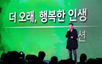 [더,오래 콘서트] 기부천사 션의 행복한 인생