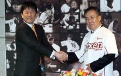 [<!HS>서소문<!HE> <!HS>포럼<!HE>]5000만원에 131억 히어로즈 삼킨 '봉이 이장석' 최후