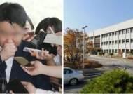 """안동지원 판사 6명 """"사법농단 의혹 연루판사 탄핵 촉구하자"""""""