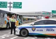 내년부터 지구대·파출소 자치경찰로 전환…서울시장이 경찰본부장 임명