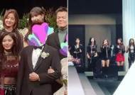 During Busy Peak All TWICE Members Attend a Wedding..And Even Perform?
