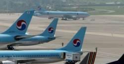 <!HS>대한항공<!HE>, 유가 상승에도 영업이익 지난해 대비 3.7% 증가