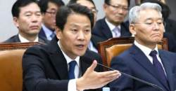 """임종석 """"청와대 특활비 삭감하지 말아달라"""""""