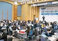[열려라 공부+] 아마존과 손잡고 여성 IT 인재 육성 앞장서