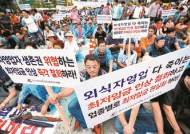최저임금 인상 반대 괘씸죄? 경사노위서 빠졌다 들어간 소상공인연합회