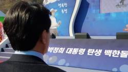 """김진태 """"산 문재인이 죽은 <!HS>박정희<!HE>를 이길 수 없다"""""""