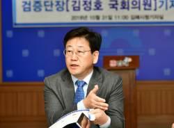 김해신공항,동남권 관문공항 가능하나?…검증작업 본격화