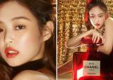 """Human Channel"" JENNIE: Jaw-Dropping Holiday Shots"
