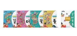 '통일 초등 국어 <!HS>교과서<!HE>' 무료 배포