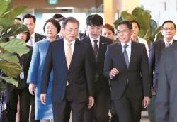 [사진] 문 대통령, 싱가포르 도착 … 5박6일 순방 외교