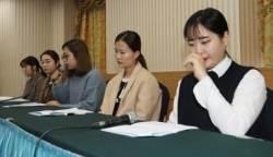"""팀킴 일문일답, """"김경두 가족은 우리가 성장하는걸 원치 않았다"""""""