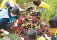 [시선집중(施善集中)] 도시 숲 조성해 미세먼지 줄이는 '건강한 숲, 편안한 숨' 프로젝트 3년째 진행