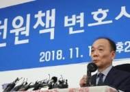 """""""내용 없는 기자회견에 현수막…전원책, 정치하고 있다"""""""