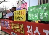 """""""자녀와 같은 고교 다니는 교사 900명""""…사립은 공립 2배↑"""