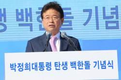 """<!HS>박정희<!HE> 기념행사서 이철우 경북지사 """"지X하고 있어"""" 욕설"""