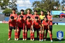 한국 女 축구, U-17 <!HS>월드컵<!HE> 스페인에 0-4 완패