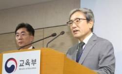 """""""수능 난이도 6·9월 모평 고려해 출제"""""""