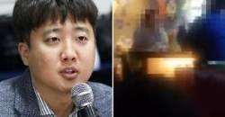 """이준석 """"'이수역 폭행' 청원? 여성들 제정신 아니야…지탄 받아야"""""""