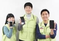 '토토프렌즈(Toto Friends)' 어르신 대상으로 스마트폰 교육 봉사활동
