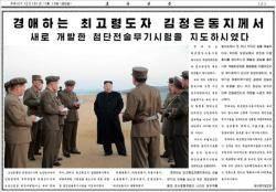 北 김정은, 왜 지금 전술무기 실험 참관?…강수 두되 수위조절