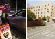 """법무부 장관은 """"처벌 강화"""" 발표, 음주운전 검사는 솜방망이 징계"""