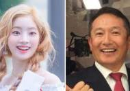 First BTS Now TWICE? Japanese Politician Condemns DAHYUN Over T-Shirt