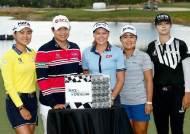 우승 상금 150만 달러... 내년 LPGA 최종전은 '쩐의 전쟁'