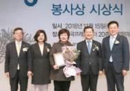 """[2018 청백봉사상] """"형편 어려운 임산부 도우려 조산사 자격증도 땄어요"""""""