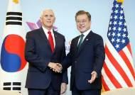 """미국 """"문 대통령·펜스 면담, 남북 협력과 제재 이행도 논의"""""""