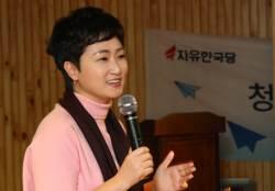 """이언주 """"<!HS>김정은<!HE> 방남 환영단 모집…이게 말이 되나"""""""