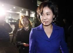 """''혜경궁 김씨' 트위터 계정  소유주는 이재명 부인"""""""