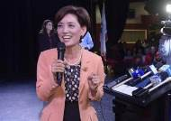 '한인여성 최초 美 하원 도전' 영 김 후보, 결국 낙선