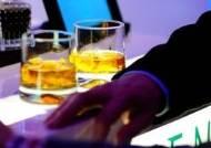 피고인과 '형님 동생!'…600만원 술 얻어먹은 판사, 무죄 확정
