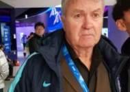 히딩크 감독의 中 U-21 대표팀, 두 번째 경기 무승부