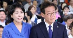"""이재명 """"'혜경궁 김씨' 소유주 김혜경 아냐…증거 좀 찾아달라"""" 호소"""