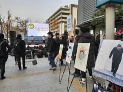 """백두칭송위원회 """"<!HS>김정은<!HE> 위원장과 함께 하는 인민은 행복할 것"""""""