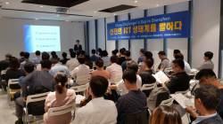 변화에 기민한 민영기업의 바다…선전 <!HS>실리콘밸리<!HE> 탄생 비결