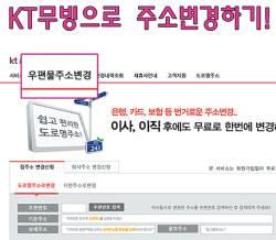 """""""금감원·경찰청·한전·기상청 … 스타트업 아이디어 훔쳤다"""""""