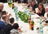 [서소문사진관] 노숙자, 이주민과 점심먹는 프란치스코 교황