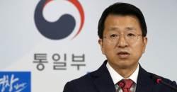 """통일부 """"<!HS>김정은<!HE> 연내 답방 이행되도록 준비해 나가겠다"""""""