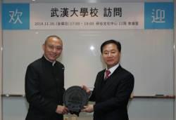 중국 무한대학교와 연성대학교간의 유학생 교류 협의