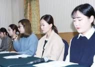 """컬링지도자협회 """"김경두 일가, 무소불위 권력 휘둘러…팀킴 지지"""""""