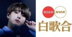 Inside Story of Japanese Show 'Kohaku Uta Gassen' With BTS Is Revealed