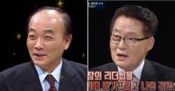 """박지원 """"전원책, 조강특위 말렸는데…그나마 한 가지 공로는"""""""