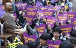 정부, '<!HS>위안부<!HE> 지원' 화해치유재단 해산 한다...21일 공식 발표