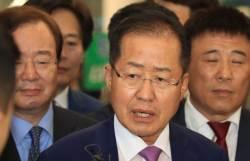정의당은 왜 <!HS>홍준표<!HE>의 정치 복귀를 '격하게' 환영했나